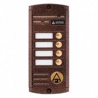 Activision AVP-454 (PAL)