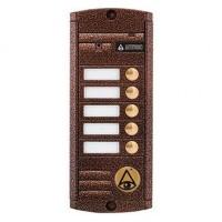 Activision AVP-455 (PAL)
