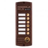 Activision AVP-456 (PAL)