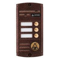Activision AVP-453 (PAL)