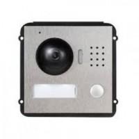 DH-VTO2000A-C IP-видеопанель